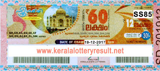 X mas New Year Bumper 2017, kerala lottery,kerala lottery results today Live, yesterday 19 12 2017 Sthree sakthi Lottery SS 85, Sthree sakthi Lottery SS-85, pooja bumper 2017 br 58, kerala lottery   results, kerala lottery result today 19 12 2017, 19 12 2017 Sthree sakthi Lottery SS-85 result live 03 00 pm lottery result, next kerala bumper pooja bumper 2017, yesterday kerala lottery, lottery results,   keralalotteries, kerala lottery, keralalotteryresult, kerala lottery result, kerala lottery result live, kerala lottery results, kerala lottery today, kerala lottery result today, today kerala lottery today results, kerala today   lottery result, kerala lottery resuls, kerala lottery result 19 12 2017, kerala Sthree sakthi Lottery SS 85 Result 19 12 2017, yesterday kerala lottery lottery, kerala lottery result Sthree sakthi Lottery SS-85, SS   85 , kerala lottery online purchase, kerala lottery online, buy, buy kerala lottery online, kerala lottery online purchase, keralalotteries, kerala lottery, kerala results, lottery results, keralalotteryresult, kerala lottery   result, kerala lottery result live, kerala lottery results, kerala lottery today, kerala lottery result today, kerala lottery results today, today kerala lottery result, kerala lotteries,kl resultteries,kerala lottery results   today live