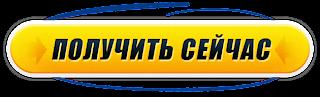 https://microstocker.autoweboffice.ru/?r=ordering/cart/as1&id=1098&clean=true&lg=ru
