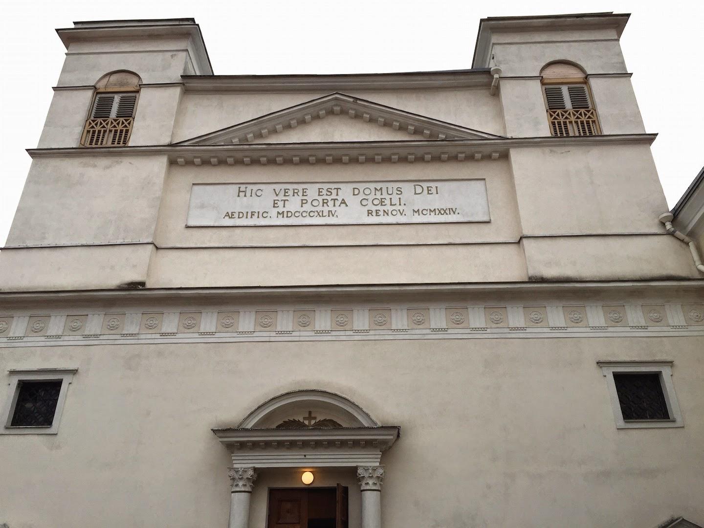 Katalikų bažnyčios fasadasTalinas Estija