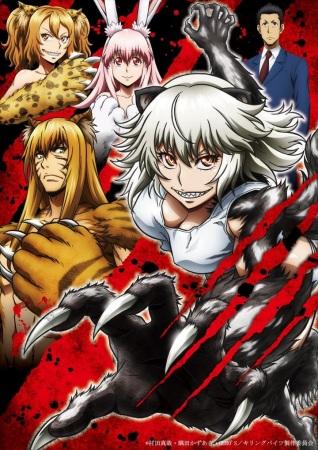 Review Anime Killing Bites