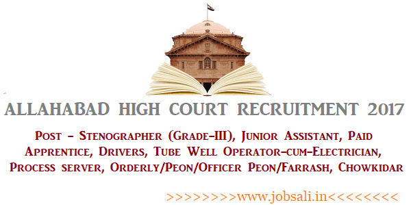 allahabad high court notification 2017, high court of allahabad Vacancy, High Court jobs