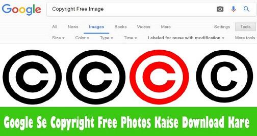 google se copyright free image download