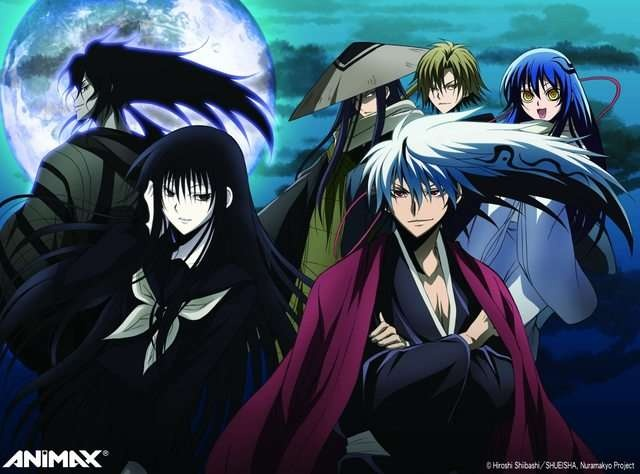 Kumpulan Foto dan Video: Nura Rise of the Yokai Clan