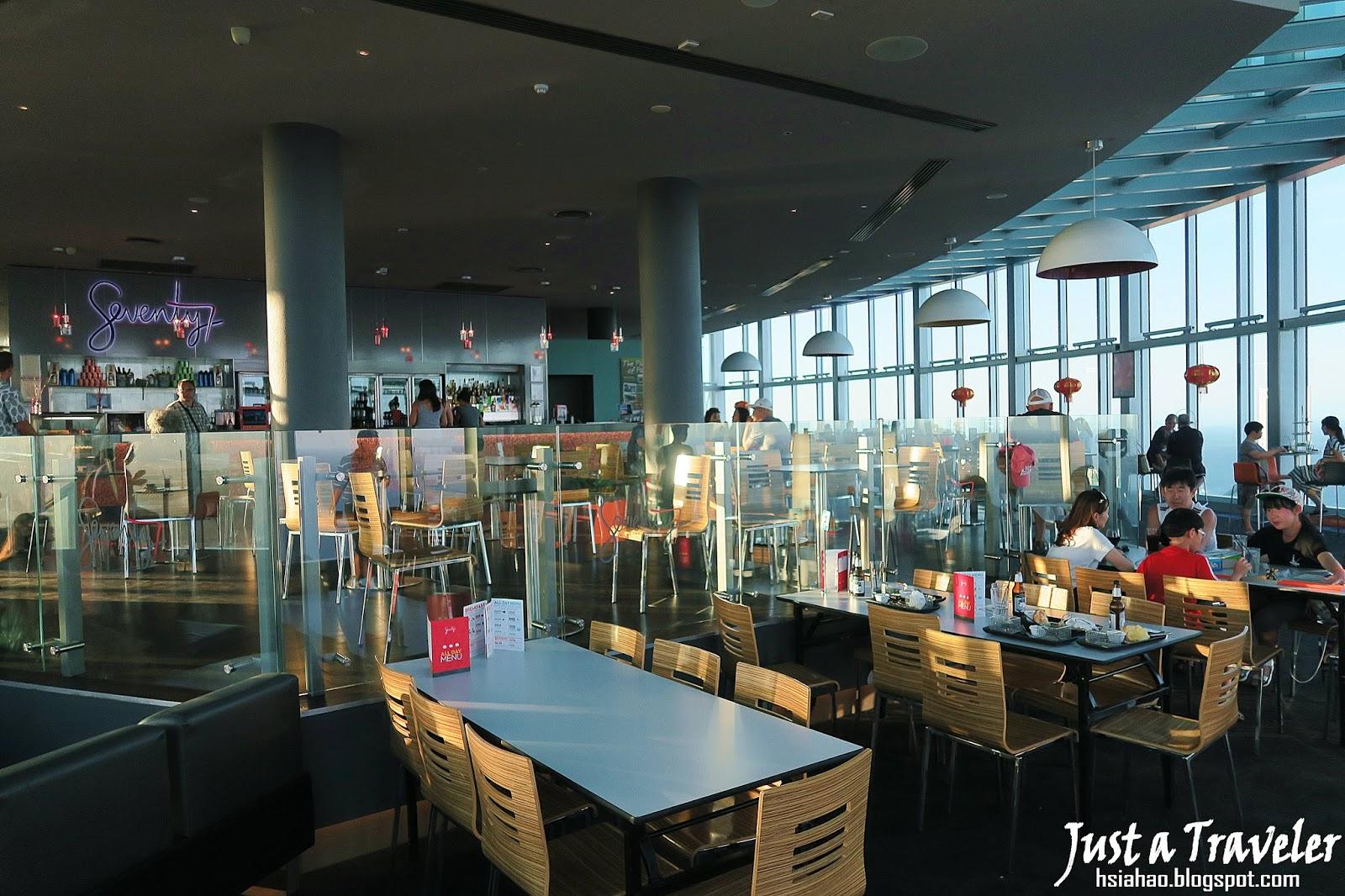 黃金海岸-景點-推薦-Q1大廈觀景台-Sky-Point-美食-套票-旅遊-自由行-澳洲-Gold-Coast-theme-park-Australia