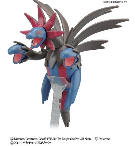 All About Pokemon Figure (AAPF): Pokemon Plamo Hydreigon ...