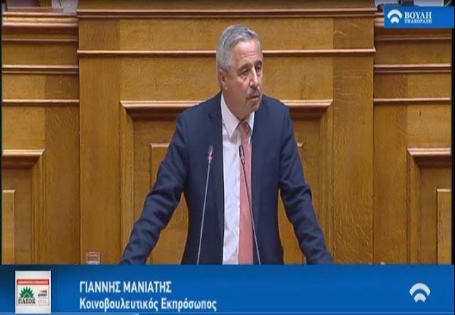 Γ. Μανιάτης: «Εθνικά επικίνδυνος στα ενεργειακά ο ΣΥΡΙΖΑ» (βίντεο)