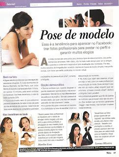 Reportagem Studio Bianca Machado