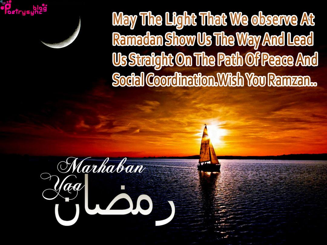 Top Hadees English Ramadan - ramzan-mubarak-images-with-sms-messages  Trends_100128 .jpg