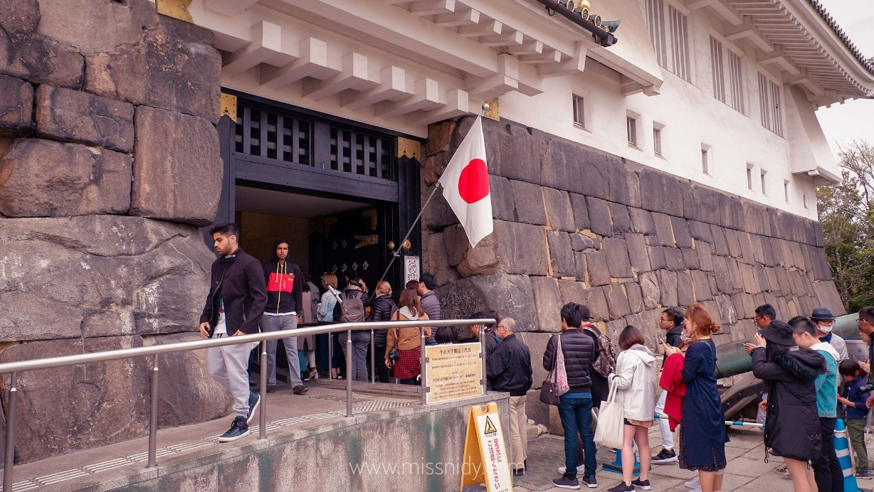getting to osaka castle
