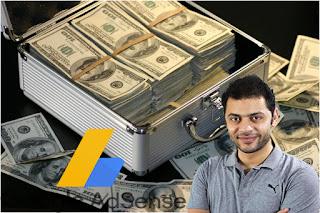 شاب مصري يربح اكثر من 500 مليون دولار من غوغل ادسنس بمدونته