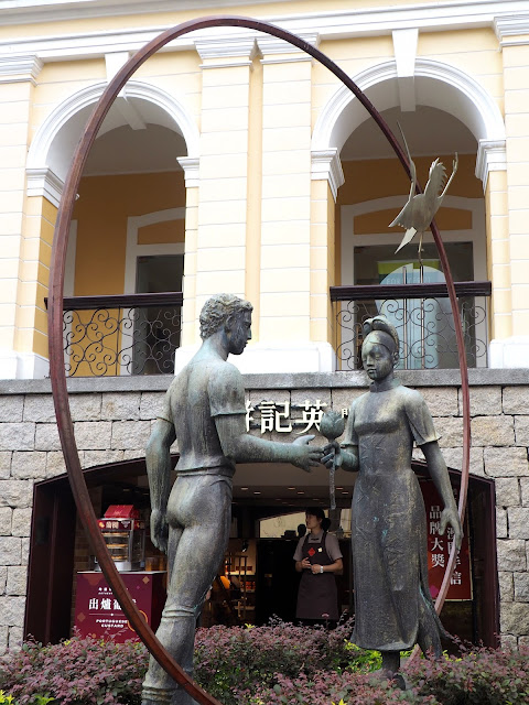 Statue in the Portuguese old town of Macau