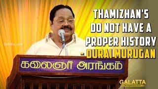 Tamizhan's Do Not Have Proper History – DuraiMurugan