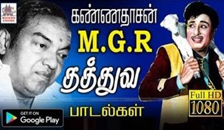 Kannadasan MGR Thathuva songs