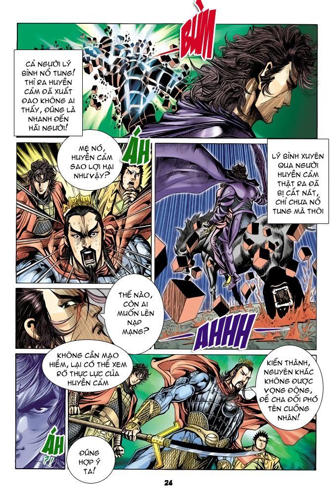 Đại Đường Uy Long chapter 50 trang 24