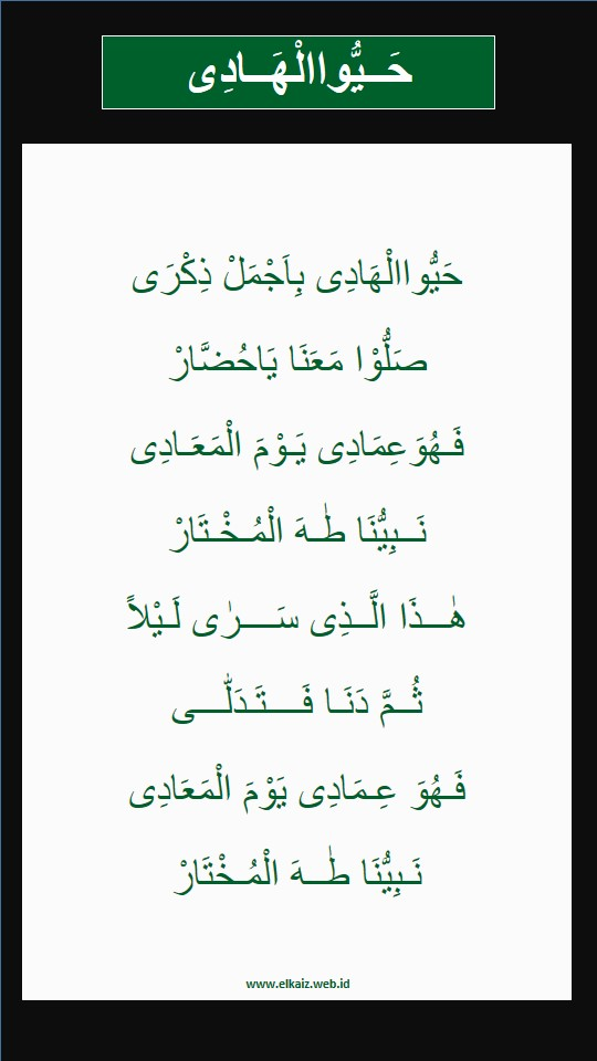 Teks Lirik Hayyul Hadi bi Ajmala Dzkiro - Elkaiz.web.id