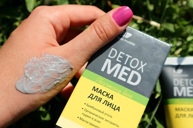 Detox Med Маска для лица