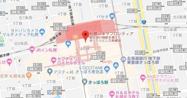 札幌 シネマ フロンティア 上映 スケジュール