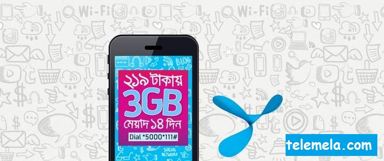 Grameenphone 3GB Data Only 219Tk Latest Internet Offer