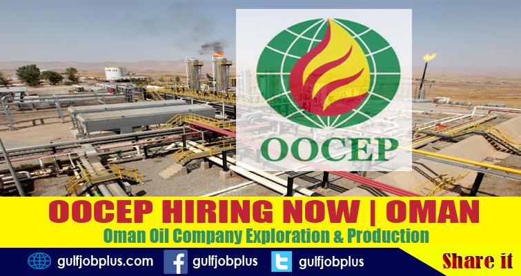 Oman Oil Company Exploration & Production | OOCEP