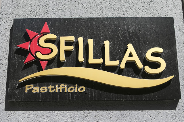 Pastificio Sfillas