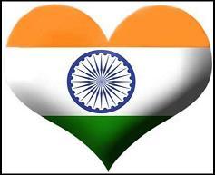 गणतंत्र दिवस पर हिंदी एस एम एस - Ganatantra divas par hindi sms