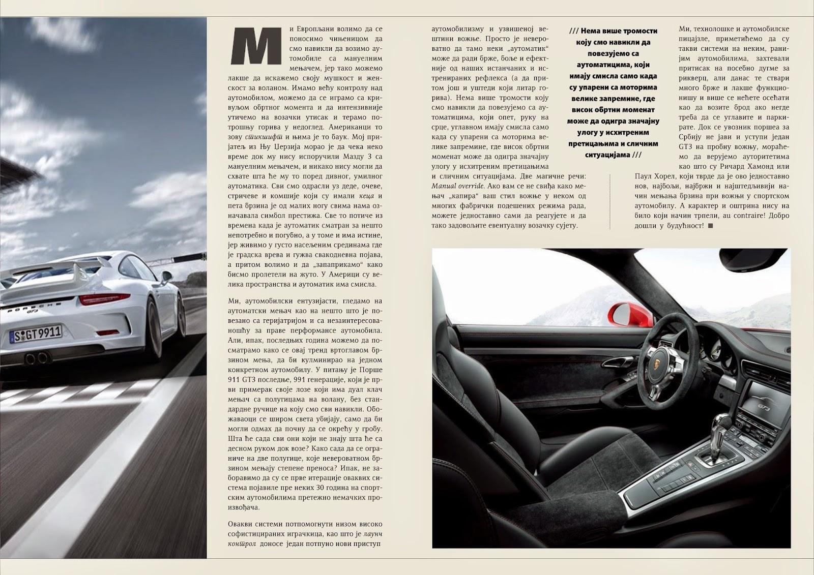 Žurnalist Porsche 911 GT3