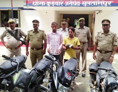 Sultanpur Police Arrest Bike Thieves