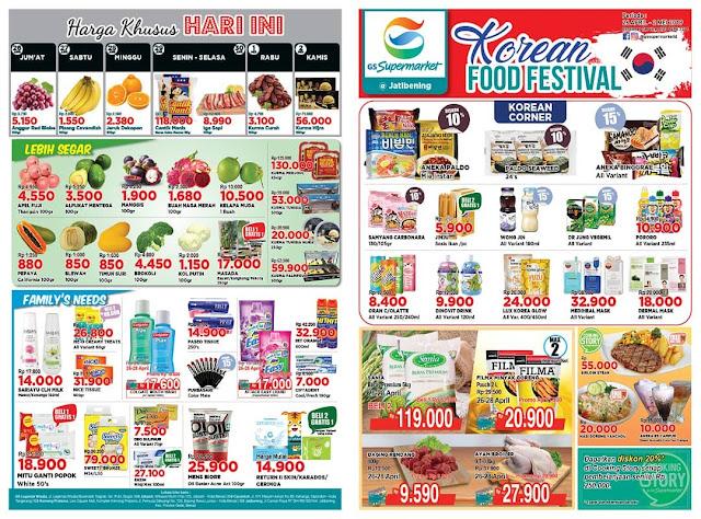 #GSStore - #Promo #Katalog Weekend 26 - 02 Mei 2019