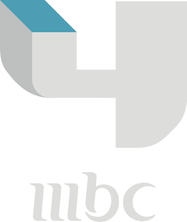 مشاهدة قناة ام بي سي 4 بث مباشر بدون تقطيع MBC4 Live اون لاين