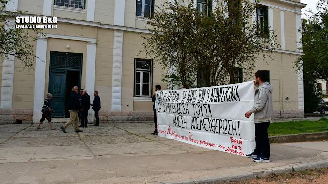 Συγκέντρωση συμπαράστασης στα δικαστήρια Ναυπλίου για τον Τούρκο συνδικαλιστή Hasan Biber