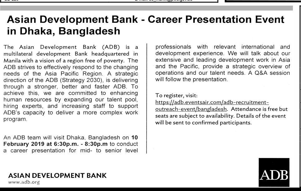 Asian Development Bank (ADB) Job Circular 2019