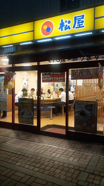 Cadena de restaurantes japoneses Matsuya