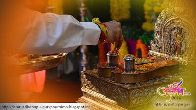 Aniruddha bapu-Samirdada-Sadguru-श्रीनृसिंह सरस्वती-Gurupournima-Utsav