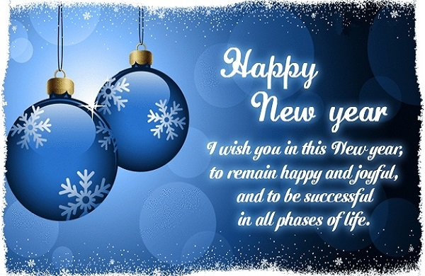 Download New Year wishes and greetings 2018