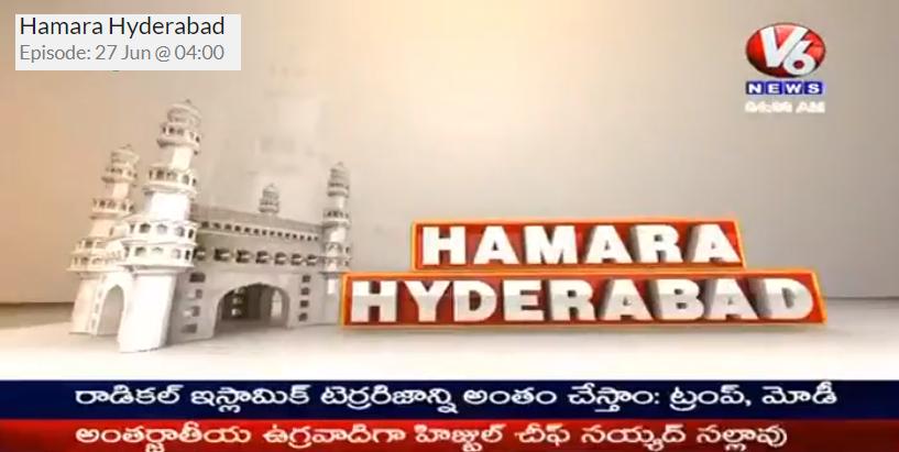 Hamara Hyderabad Latest Episode 27th June 2017