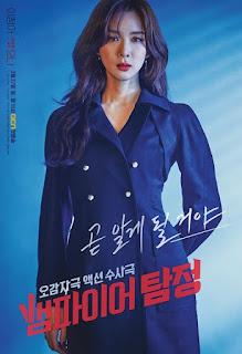 Pemain Vampire Detective