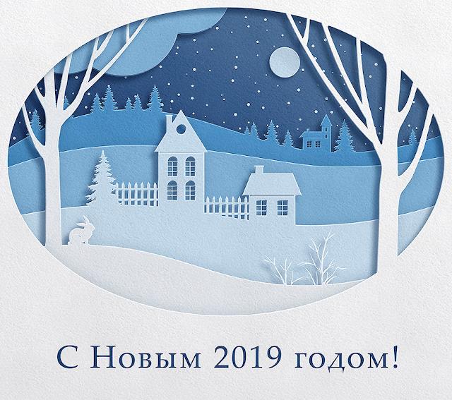 Новогодняя открытка в стиле Paper Cut