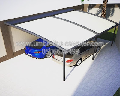 مظلات متحركة | مظلات سيارات متحركة