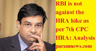 rbi-7thcpc-allowances