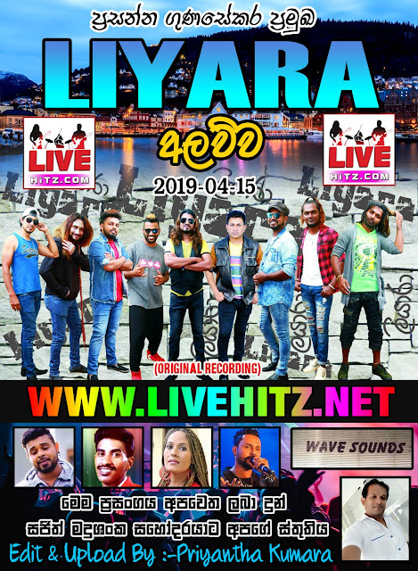LIYARA LIVE IN ALAWWA 2019-04-15