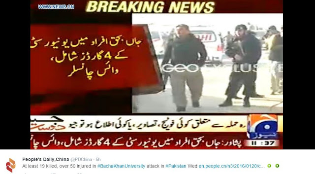 NEWS | Terror Attack at Bacha Khan University : 20 Killed