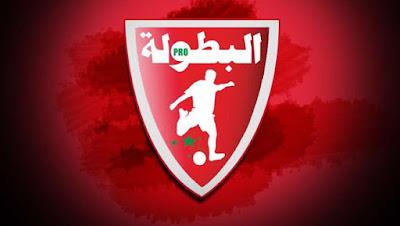 ترتيب الدوري المغربي 2016/2017 ، تعرف على ترتيب اتصالات المغرب 2017 مع نتائج البطولة الاحترافية مع الهدافين متجدد أسبوعيا