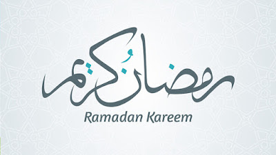 دعاء دخول رمضان و الدعاء عند الافطار فى رمضان