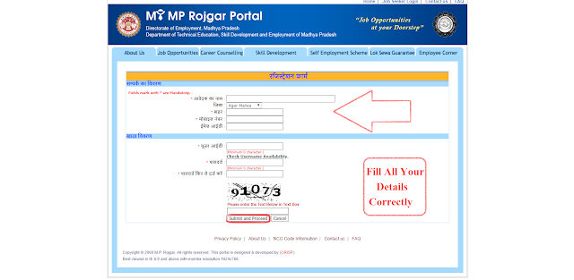 MP Berojgari Bhatta Application Form , Madhya Pradesh Berojgari Bhatta registration,sarkari yojana,government schemes