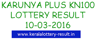 kerala lottery result, KarunyaPlus Lottery result, Kerala Karunya Plus KN 100 result, Kerala lotteries Karuny a + lottery  result, Karunya Plus KN-100 lottery result, 10/03/2016 Karunya PLus-KN 100 lottery result, kerala lottery today 10-03-2016, Kerala lottery result, Karunya Plus Lottery result, Karunya Plus KN-100 lottery result, Today's Karunya Plus KN100 Lottery result, 10-03-2016 Karunya Plus Lottery result, Kerala lotteries Karunya Plus-KN 100 result