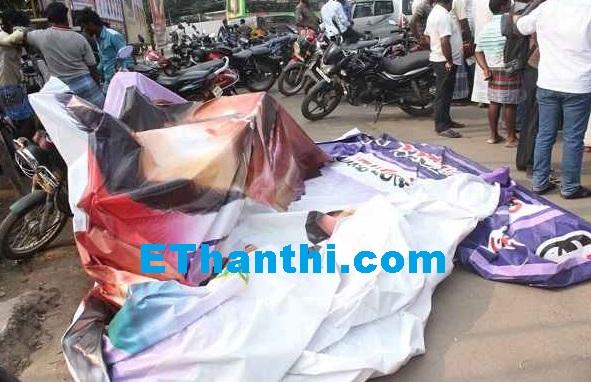 டி.டி.வி ஆதரவாளர்களின் ஃப்ளெக்ஸ் மல்லுக்கட்டு | Flex collapses of DDV supporters !