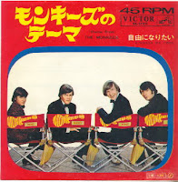 [Theme From] The Monkees (The Monkees)