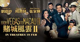 From Vegas to Macau 2 (2015)