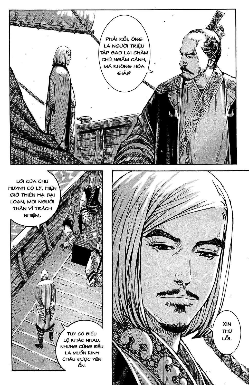 Hỏa phụng liêu nguyên Chương 376: Ngựa vọt Đàn Khê [Remake] trang 4
