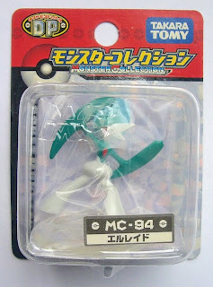 Gallade Pokemon figure Tomy Monster Collection MC series
